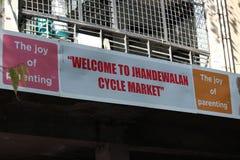 Marché de cycle de Jhandewalan photo libre de droits
