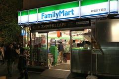 Marché de famille, Japon images libres de droits