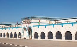 Marché de légume et de fruit dans Kalba, Foudjairah Images stock