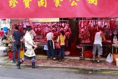 Marché de la viande Photographie stock