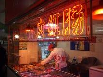 Marché de la viande chinois Photos libres de droits