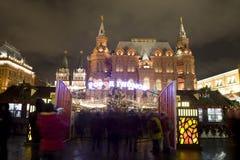 Marché de Noël à Moscou Photos stock