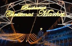 Marché de Noël de Bucarest Images libres de droits