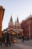 Marché de Noël sur la place rouge à Moscou Images libres de droits
