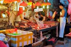Marché de poissons Hong Kong Image libre de droits
