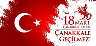 Marché du zaferi 18 de Canakkale Traduction : Vacances nationales turques de jour du 18 mars 1915 la victoire de Canakkale de tab Photographie stock