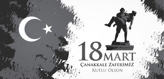 Marché du zaferi 18 de Canakkale Traduction : Vacances nationales turques de jour du 18 mars 1915 la victoire de Canakkale de tab Images libres de droits