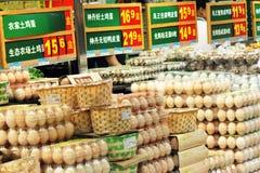 marché emballé d'oeufs Photo stock
