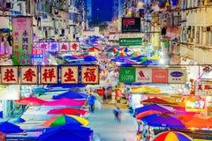 Marché en plein air de fa Yuen la nuit photo libre de droits