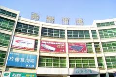 Marché et panneaux-réclame de Xixiang Photo libre de droits