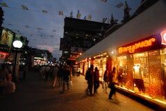 Marché : Pivot célèbre d'achats de Kolkataâs Images libres de droits