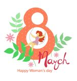 Card for 8 March womens day. Woman on swing figure eight with leaves and flowers, handwritten text on a white background stock illustration