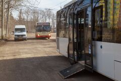 Free March 25, 2021 Balti Moldova Modern Public Transport Bus With Ramp For People With Disabilities. Illustrative Editorial Royalty Free Stock Image - 219050266