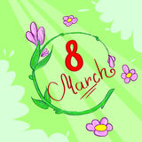 March Banner Green Floewr Leaves Vector. Illustration Royalty Free Stock Photography