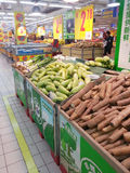 Supermarket in beijing Stock Images