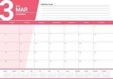 March 2018 calendar planner vector illustration Stock Photos