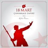 18 March, Canakkale Victory Day Turkey celebration card. 18 mart canakkale zaferi vector illustration. 18 March, Canakkale Victory Day Turkey celebration card vector illustration