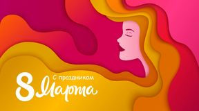8 March congratulations - phrase in russian. Vector illustration. Happy women`s day modern design. stock photos