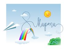8 March. Cute greeting card with Hand lettering script in russian language, Paper airplane, Clouds and Rainbow. Vector illustration Royalty Free Stock Photo