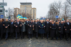 March of Dignity in Kyiv. KIEV, UKRAINE - Feb 22, 2015: President of Ukraine Petro Poroshenko, foreign leaders and distinguished guests took part in the March of Stock Photo