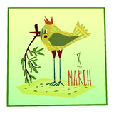March eight greeting card vector illustration. March eight greeting card with bird. Hand drawn vector illustration Stock Images
