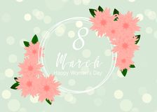 8 March. Floral Greeting card. Happy Women`s Day. Pastel 8 March. Floral Greeting card. Happy Women`s Day. Paper cut flower holiday background with square Frame Royalty Free Illustration