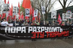 March for freedom of political prisoners Moscow Royalty Free Stock Photography