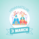 3 March Hinamatsuri. Calendar for each day on March Stock Images