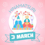 3 March Hinamatsuri on a pink background. Greeting card. Holiday - Hinamatsuri. Icon in the linear style on a pink background Stock Photo