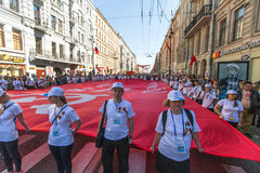 March of Immortal Regiment, timed to 71st anniversary of the Victory in great Patriotic war Stock Photo
