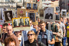 March of Immortal Regiment, timed to 71st anniversary of the Victory in the great Patriotic war Stock Photo