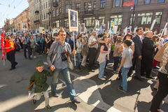 March of Immortal Regiment, timed to 71st anniversary of the Victory in the great Patriotic war Royalty Free Stock Image