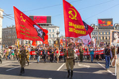 March of Immortal Regiment, timed to 71st anniversary of the Victory in the great Patriotic war. Stock Images