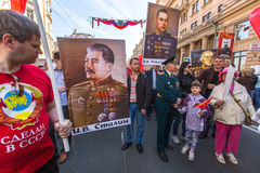 March of Immortal Regiment, timed to 71st anniversary of the Victory in the great Patriotic war. Royalty Free Stock Images