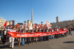 March of Immortal Regiment, timed to 71st anniversary of the Victory in the great Patriotic war. Stock Photos