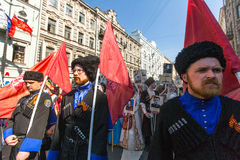 March of Immortal Regiment, timed to 71st anniversary of the Victory Royalty Free Stock Photo
