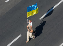 March of Independence in Kiev Royalty Free Stock Images