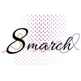 8 March International Women`s Day design with handwritten lettering Stock Image