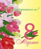 March 8 International Women`s Day greeting card template with flowers. Background with tulips and the text in Russian with the ho. Liday on March 8. Vector Stock Image