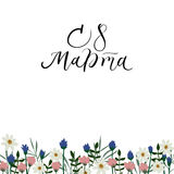 8 March, International Women`s Day. Hand Lettering Greeting Card Royalty Free Stock Photography