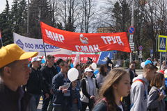 March on May 1 in the city of Cheboksary Stock Photos