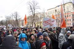 March in Moscow 02.02.2014 in support of political prisoners. Stock Photos