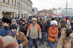 March in Moscow 02.02.2014 in support of political prisoners. Stock Image