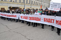 March in Moscow 02.02.2014 in support of political prisoners. Royalty Free Stock Photos