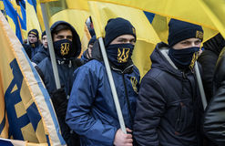 March of National Dignity in Kyiv. KIEV, UKRAINE - Feb 22, 2017: Activists of nationalist groups during the March of National Dignity to honor protesters who stock images