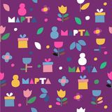 8 march pattern. Seamless vector pattern of flowers and gifts icons on a purple background. Wrapping paper. 8 march - international women`s day. Translation: 8 vector illustration