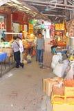 Marché Qingping, Guangzhou, Chine de nourriture de personnes Image libre de droits
