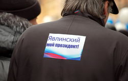 The march and rally For Fair Elections in St. Petersburg Stock Photos
