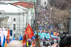 The March of Russian opposition against war with Ukraine. MOSCOW, RUSSIA - March 15, 2014: the March of Russian opposition against war with Ukraine Stock Images