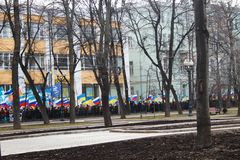 The March of Russian opposition against war with Ukraine. MOSCOW, RUSSIA - March 15, 2014: the March of Russian opposition against war with Ukraine Royalty Free Stock Photography